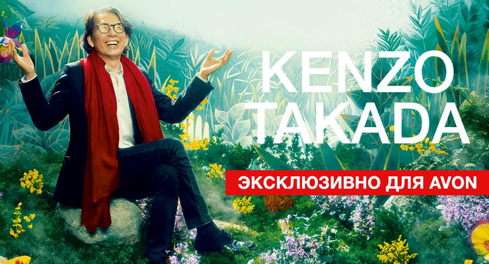 KENZO TAKADO